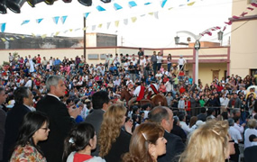 Fiesta Patronal en Honor a Santo Domingo Guzmán