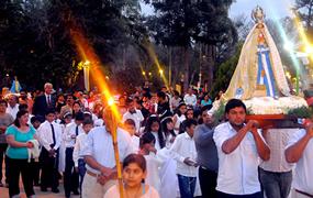 Fiesta Patronal en Honor a la Virgen de la Merced